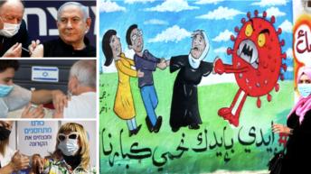 Israel's pattern of broken vaccine promises to Palestinians – is it genocide?