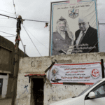 palestinian protester killed is remembered in a mourning banner