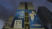 Israel's legislature now home to racist Kahanist, Itamar Ben-Gvir