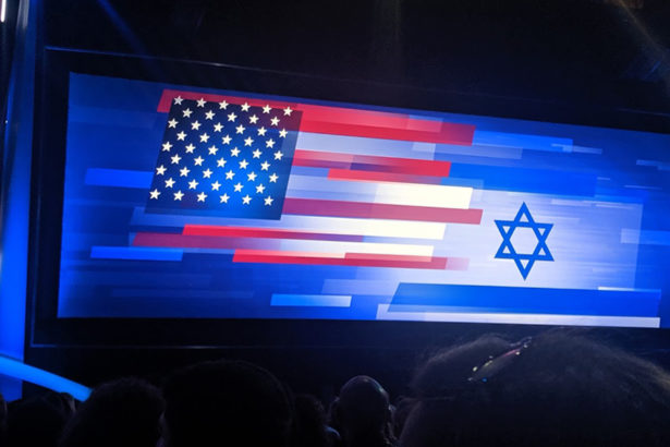 The Israel Lobby: What Everyone Needs to Know (video and transcript)