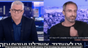 WATCH: How mainstream Israeli media incites against Palestinian citizens