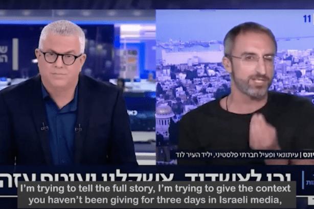WATCH: How mainstream Israeli media incites against Palestinian citizens