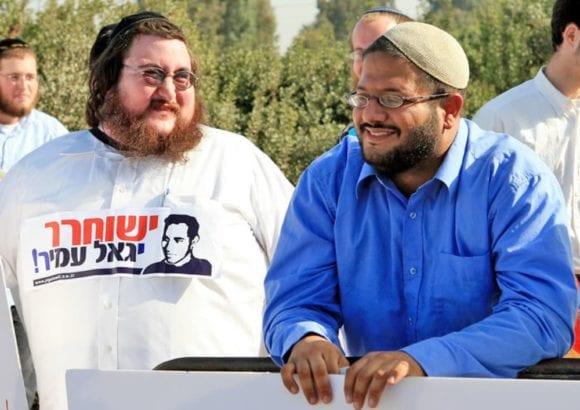 Netanyahu's fascist friends in Knesset helped him start the war he wanted