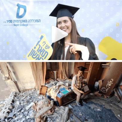 Deconstructing AP report on Israeli 'suffering' in Sderot