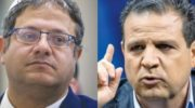 Altercation between Israeli and Palestinian legislators offers a snapshot of the larger issue